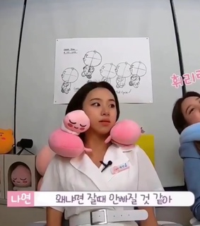 son chaeyoung, lq and chaeyoung