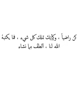 ?????, ???? and arabic