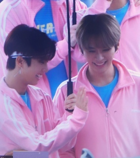 preview, jisung and lee know